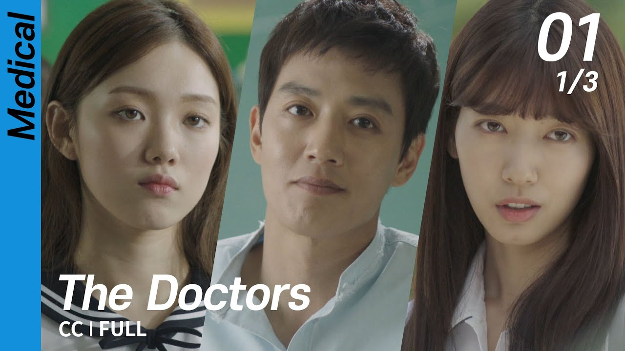 Download [CC/FULL] The Doctors EP01 (1/3)   닥터스