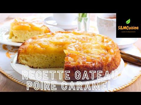 s&mcuisine---recette-de-gateau-aux-poires-et-caramel-!-وصفات-كعكة-اللؤلؤ-والكراميل