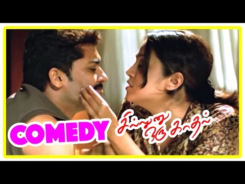 sillunu-oru-kadhal-movie-comedy-scenes-|-sillunu-oru-kadhal-full-movie-comedy-|-suriya-|-jyothika