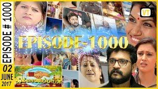 Kalyanaparisu: Season 4