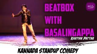 Beatbox with Basalingappa | Karthik Pattar | Kannada standup comedy | Lolbagh