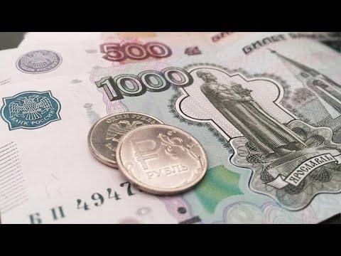 Минимальный размер оплаты труда повысится с 1.01.2020