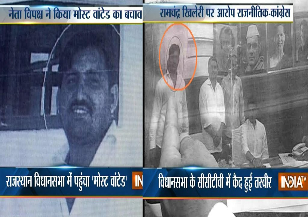 Rajasthan's most wanted criminal seen in Assembly