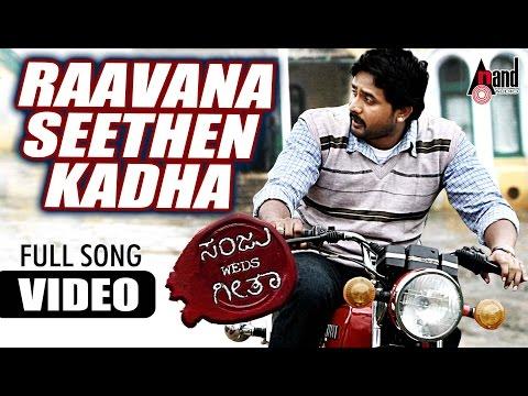 Sanju weds Geetha - Raavana Seethen Kadda