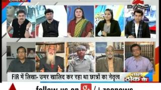 Taal Thok Ke Special : Panel discussion on JNU Row - Part - III