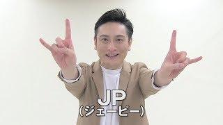 JP(ジェーピー)研音所属コメント