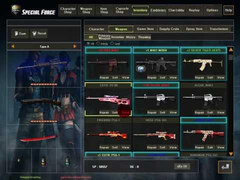 [ ID SF 006 ] 3ดาวเขียว ปืนเยอะ item Full