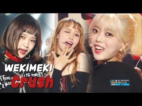 [Comeback Stage] Weki Meki - Crush, 위키미키 - Crush Show Music core 20181013 indir