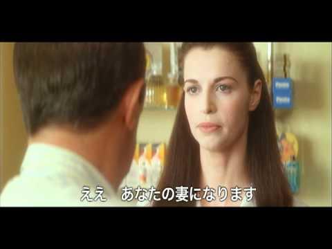 映画『髪結いの亭主』予告編