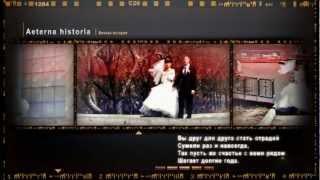 31 марта 2012 год Свадьба в Находке