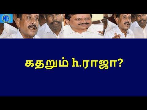 bjp leader h raja deletes facebook post warning tamilnadu political news live news tamil