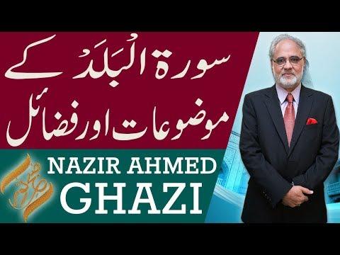 Subh E Noor   Surah Balad Ky Fazail   Nazir Ahmed Ghazi   1 August 2018   92NewsHD