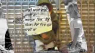 bohemia-sahara ft akon