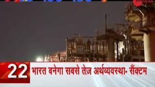 News 100: PM Modi present in Sankranti Milan Samaroh
