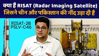 Everything About RISAT | Radar Imaging Satellite|RISAT-2B| ISRO PSLV C46