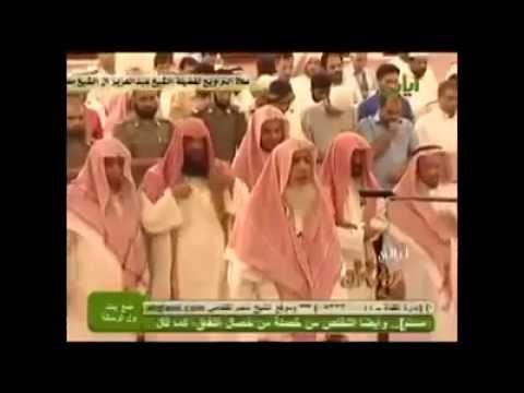 Abd al-Aziz ibn Baz, Grand Mufti of Saudi Arabia