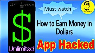 How To Earn Unlimited Money| Whaff Rewards Trick|App Hacked