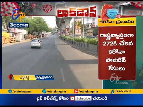 Lockdown to Continue in Hyderabad | Reporting on Latest Situation