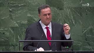 فارسی صحبت کردن وزیر خارجه اسرائیل در سازمان ملل