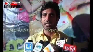 Music Launch of Bhojpuri film
