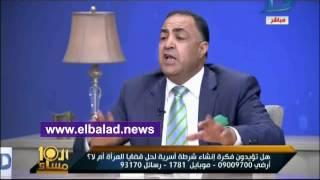 برلماني: «أتحدى أي حد في مصر عايز شغل ومبيشتغلش.. واللي مش لاقي يجيلي».. «فيديو»