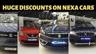 Maruti Nexa Offers On Ignis || Baleno || Ciaz Facelift || S-Cross 2018 || Year End Discounts On Cars