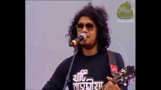 Papon and The East India Company - Na Aaye Ho Na Aaoge