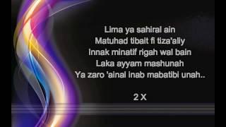 ASSALAM - LIL INAB + LIRIK