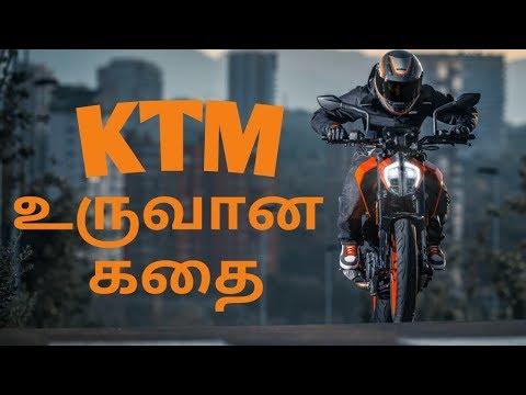 KTM SUCCESS STORY in TAMIL | INSPIRING STORY OF KTM | 4AM TAMIL MOTIVATION |