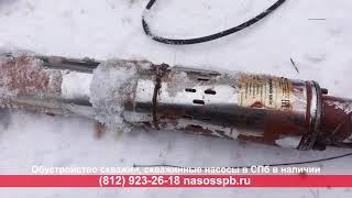 шнековый насос БЕЛАМОС 3SP60/1.8 не качает воду. Причина. 1,5 года работы в скважине