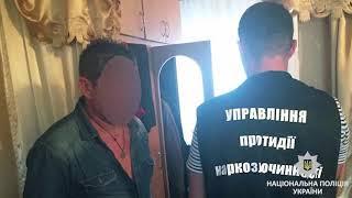 Київські правоохоронці затримали етнічну групу із наркотиками на суму понад 2,5 мільйони гривень