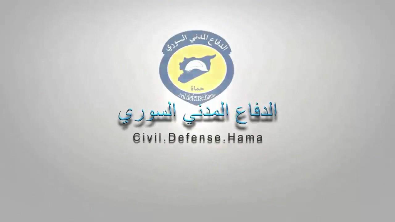 ملخص أعمال الدفاع المدني حماه القطاع الشرقي لعام 2016