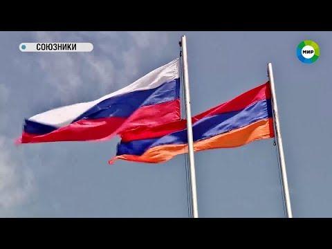 Российские пограничники в Армении/ Russian Border Guards In Armenia