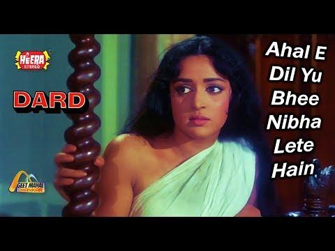 Ahal E Dil Yu Bhee Nibha Lete Hain--Lata Mangashker_(Dard(1981))_with GEET MAHAL JHANKAR