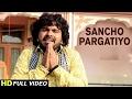 Rajasthani Song 2017 - Sancho Pargatiyo | FULL Video | Dev Music | Marwadi DJ Mix Song | 1080p HD