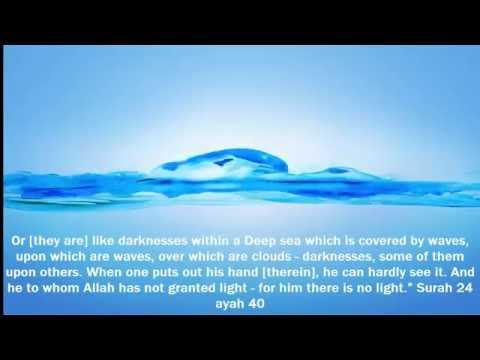Quran about marine geology