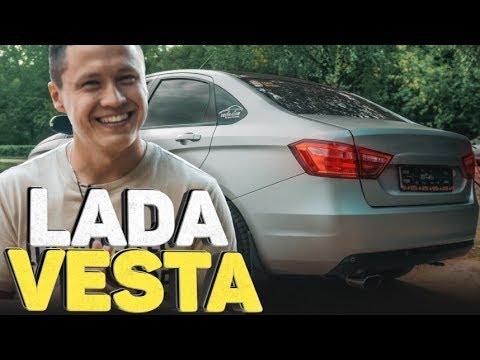 Lada Vesta - Полный обзор. Стоит ли покупать Весту?