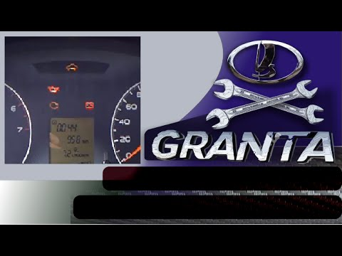 Lada Granta Liftback штатный иммобилайзер (хроники LADA GRANTA)