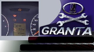 Lada Granta Liftback штатный иммобилайзер(, 2015-08-02T21:54:10.000Z)