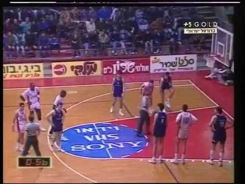 Korac Cup 1991/92: Hapoel Tel Aviv vs Forum Valladolid (Day 5)