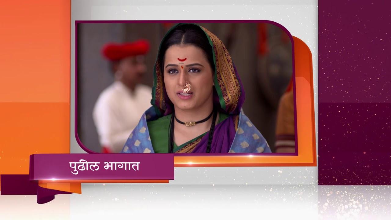 Swarajyarakshak Sambhaji - Spoiler Alert - 25 Sep 2018 - Watch Full Episode On ZEE5 - Episode 321 #1