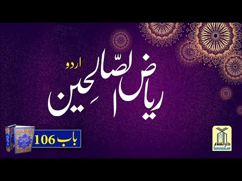 Most Emotional short naseehat by Mufti Ayoub sahab from YouTube · Duration:  2 minutes 30 seconds
