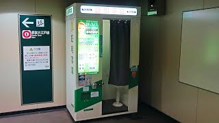 Passport Vending Machine in Japan