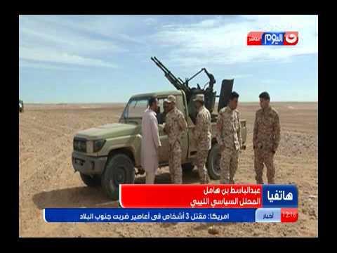 نشرة الاخبار مصادر امنية قوة ليبية تعتقل امير داعش في صبراتة