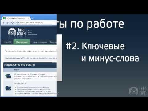 06 context ads part 2 HD