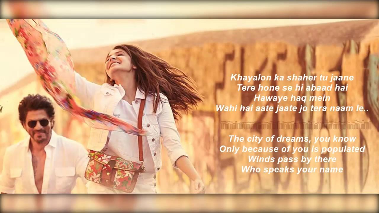 hawayein lyrics video eng jab harry met sejal shah rukh khan arijit singh youtube