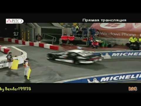 Лучшие моменты на гонке чемпионов. Виталий Петров