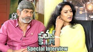 Patel Sir Movie Special Interview || Jagapathi Babu, Aamani