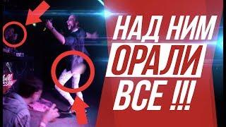 ОБЛАЖАЛСЯ-ПРОИГРАЛ! - EVG