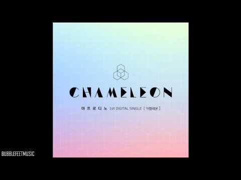 (+) Afrodino (아프로디노) - Chameleon (멜레온)